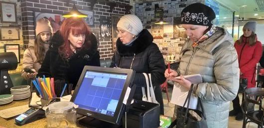 Легалізація праці в Україні.10