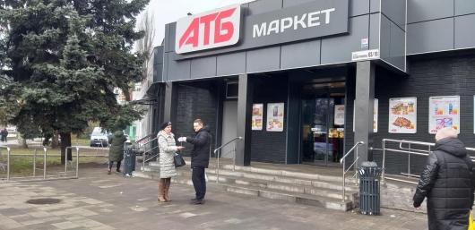 Легалізація праці в Україні.1