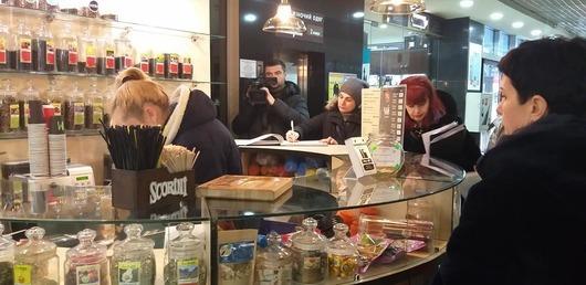 Легалізація праці в Україні.4